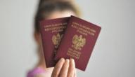 شروط إقامة العمل في بولندا المستندات المطلوبة
