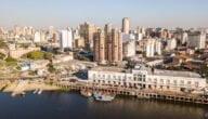 شروط إقامة عمل في باراغواي المستندات المطلوبة