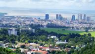 شروط إقامة العمل في ترينيداد وتوباغو المستندات المطلوبة