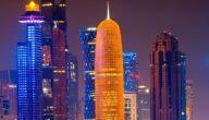 قروض مشاريع في قطر من البنوك