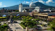 شروط إقامة العمل في السلفادور المستندات المطلوبة