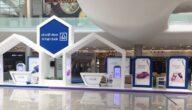مواعيد عمل مصرف الراجحي في السعودية