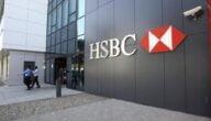 مواعيد عمل البنك اتش اس بي سي HSBC في مصر