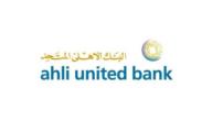 مواعيد عمل البنك الأهلي المتحد في الكويت