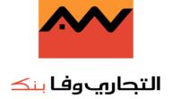 مواعيد عمل البنك التجاري المغربي وفا في مصر
