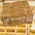 مواعيد عمل بنك الاستثمار المالي في السودان