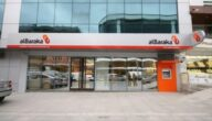 مواعيد عمل بنك البركة في مصر