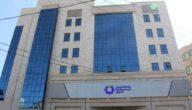 مواعيد عمل بنك التضامن الإسلامي في السودان