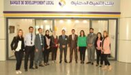 مواعيد عمل بنك التنمية المحلية في الجزائر