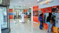 مواعيد عمل بنك المشرق في مصر