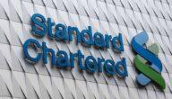 مواعيد عمل بنك ستاندرد تشارترد في الأردن