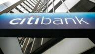 مواعيد عمل بنك سيتي بنك في الجزائر
