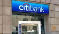 مواعيد عمل بنك سيتي في الأردن