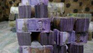 قروض بنكية للمشاريع في سوريا