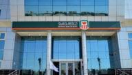 قروض المشاريع في مصر من البنوك