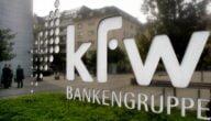قروض بنكية للمشاريع في ألمانيا