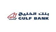 مواعيد عمل بنك الخليج في الكويت