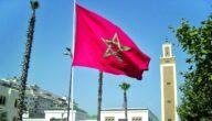 أفضل الفنادق لقضاء الإجازة في المغرب