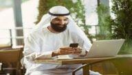 أفضل شركات الدفع الإلكتروني في السعودية 2021