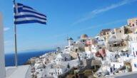 أفضل مناطق السياحة في اليونان