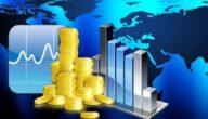 أهم تخصصات علم الاقتصاد