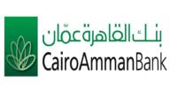 مواعيد عمل البنك القاهرة عمان في الأردن