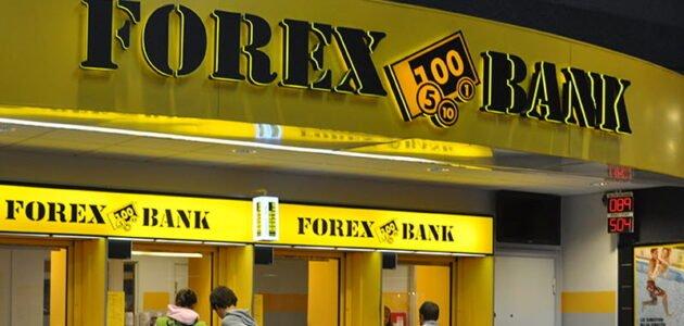 مواعيد عمل بنك فوركس في السويد