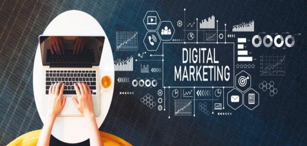 تعلم التسويق الإلكتروني دورة كاملة