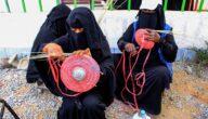 مشاريع صغيرة من المنزل في اليمن