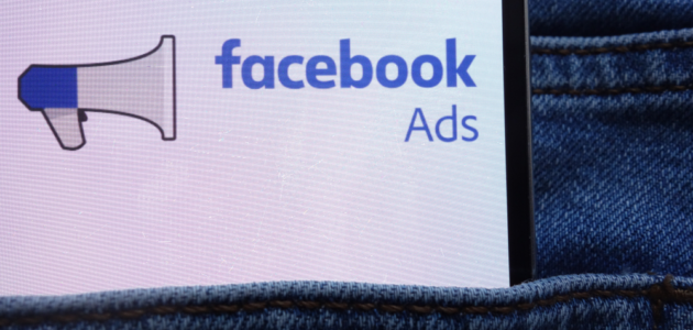 شرح عمل حملة إعلانية لمنتج على الفيس بوك