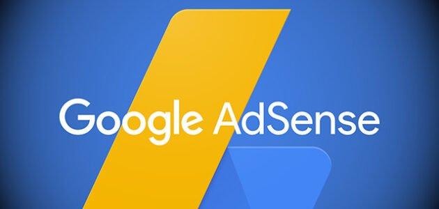 شرح عمل حملة إعلانية لمنتج على جوجل