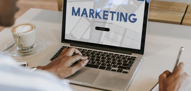 أنواع التسويق الإلكتروني