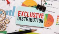 ما هو مفهوم التوزيع الحصري
