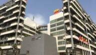 البنك التجاري في تونس