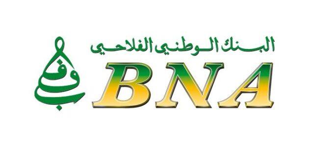 مواعيد عمل البنك الوطني الفلاحي في تونس