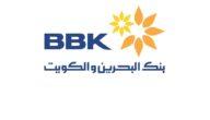 مواعيد عمل بنك البحرين والكويت في البحرين