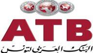 مواعيد عمل بنك العربي لتونس في تونس