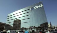 مواعيد عمل بنك قطر في اليمن