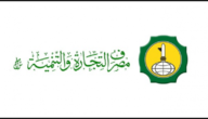 مواعيد عمل مصرف التنمية في ليبيا