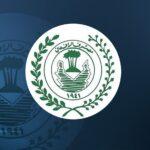 مواعيد عمل مصرف الرافدين في اليمن