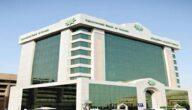 مواعيد عمل بنك التمويل الكويتي في البحرين