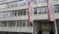 مواعيد عمل بنك ASN في هولندا