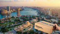 كيف تسجل دخول في أمازون مصر
