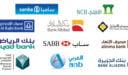 أفضل بنك للاستثمار بالسعودية