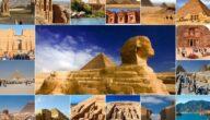 الاستثمار السياحي في مصر