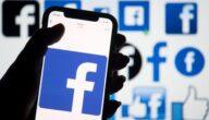كم سعر سهم فيس بوك