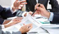 كيفية حساب نسبة الربح للشركاء في مشروع تجاري