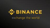 منصة Binance لتداول العملات الرقمية