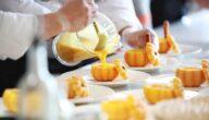 اسم مشروع طبخ بالبيت عصري ومميز